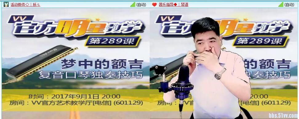 """应邀参加""""2014北京中外名家口琴音乐会"""",""""傅豪久艺术生涯65周年音乐图片"""