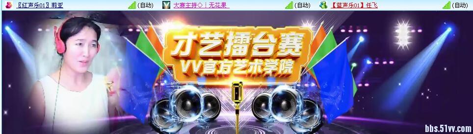 """应邀参加""""2014北京中外名家口琴音乐会"""",""""傅豪久艺术生涯65周年音乐晚图片"""