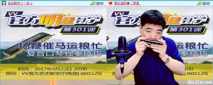 """应邀参加""""2014北京中外名家口琴音乐会"""",""""傅豪久艺术 生涯65周年音乐图片"""