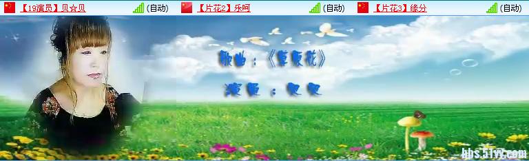 母亲葫芦丝曲谱歌曲