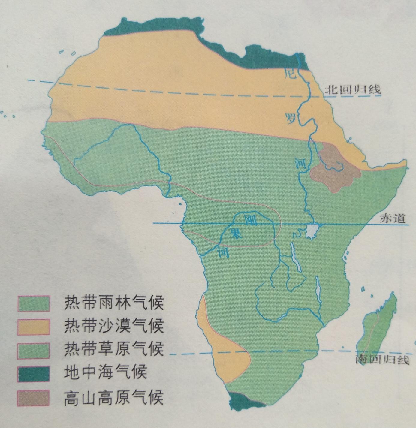热带草原气候主要分布在热带雨林气候的南北两侧,以非洲的热带草原