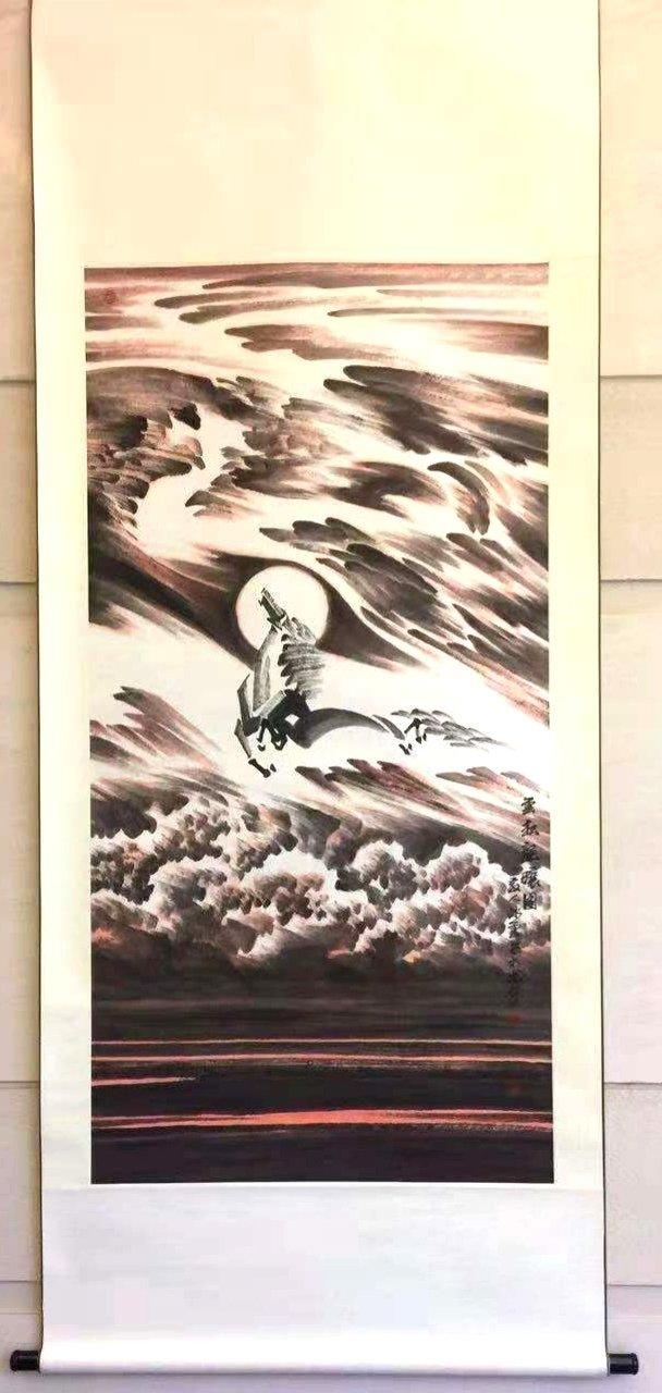 画家冰云应邀参加全国民营企业合作大会 《用国画作品展示营口市地灵人杰》|书画活动-何波