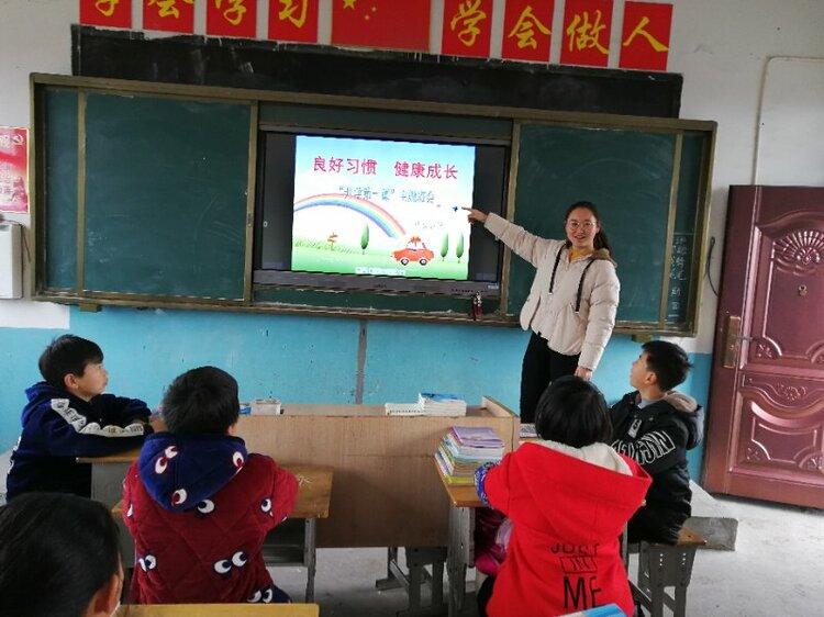 德孝中华周刊:我心中的最美乡村学校