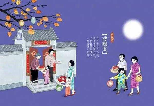 未来星幼儿园中秋节放假通知