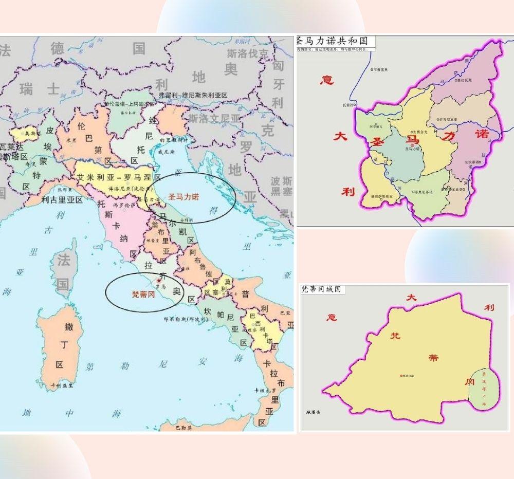 南欧有8个国家, 属于地中海国家.图片