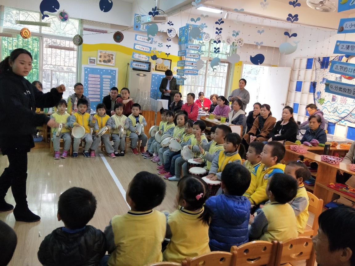 博美幼儿园家长半日开放活动