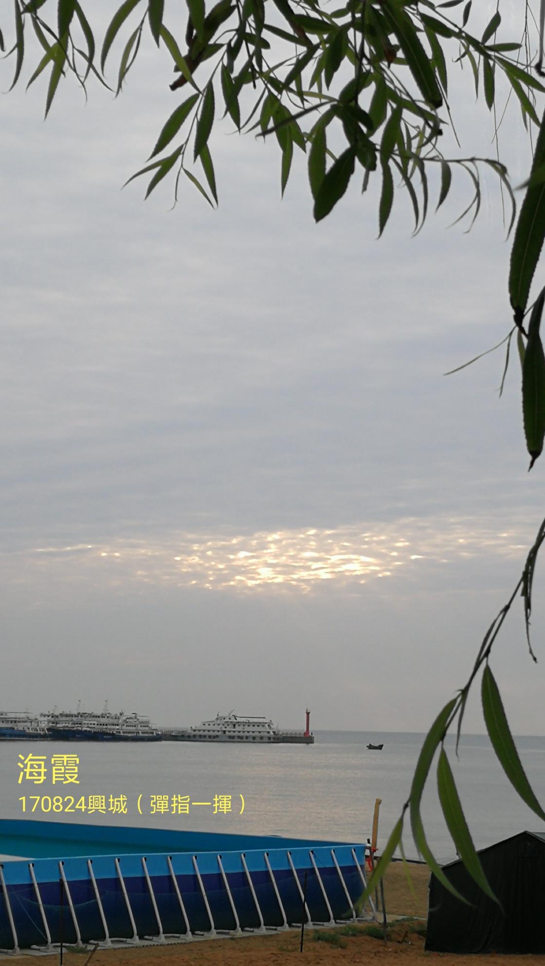 这样的地方视野宽阔,看到的朝霞最为壮观.