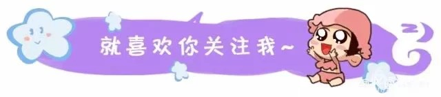 清音诗联社管理团队内刊036_湛社琴诗词专辑