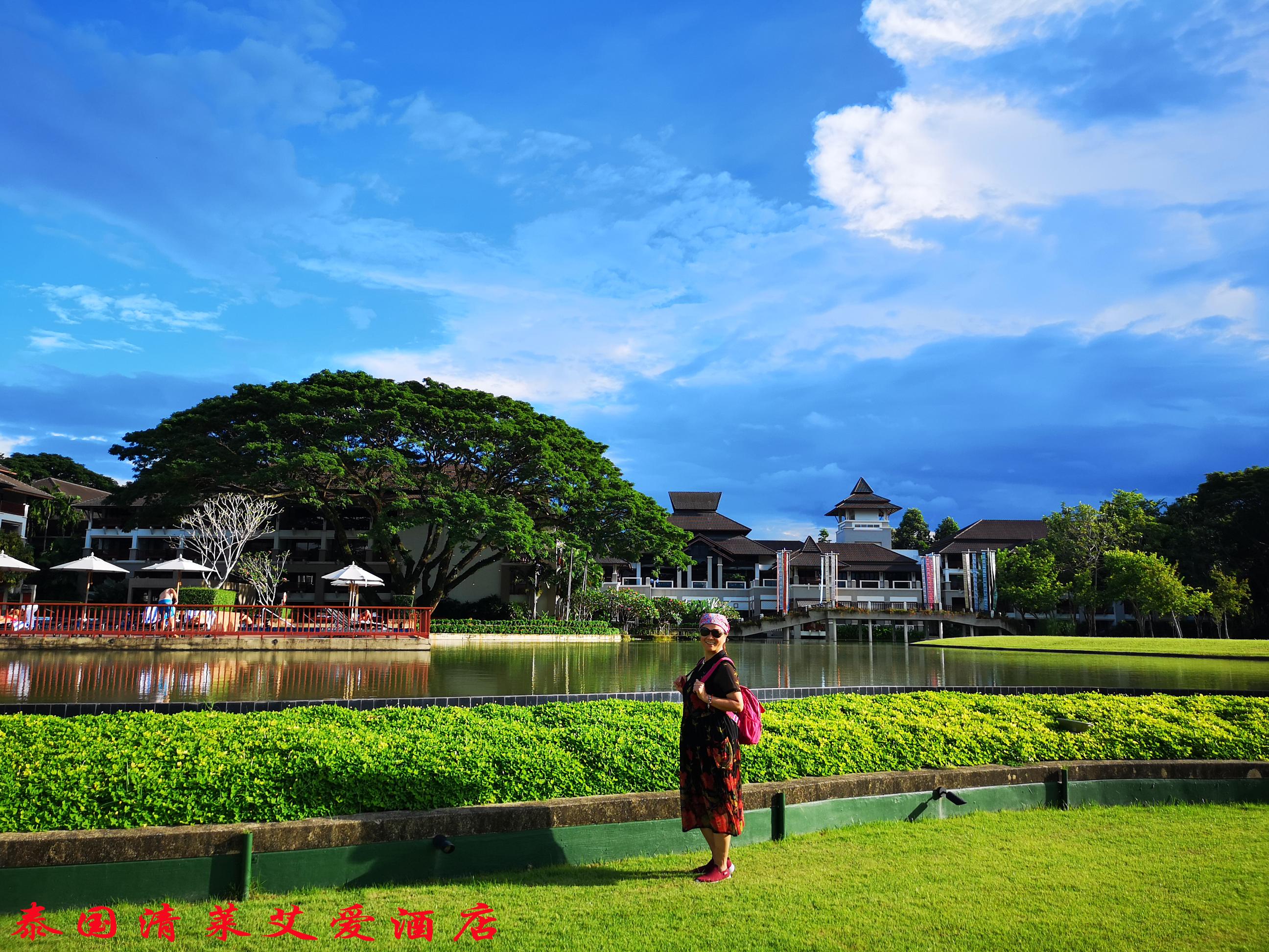 泰国清莱艾爱酒店的风景太美了!