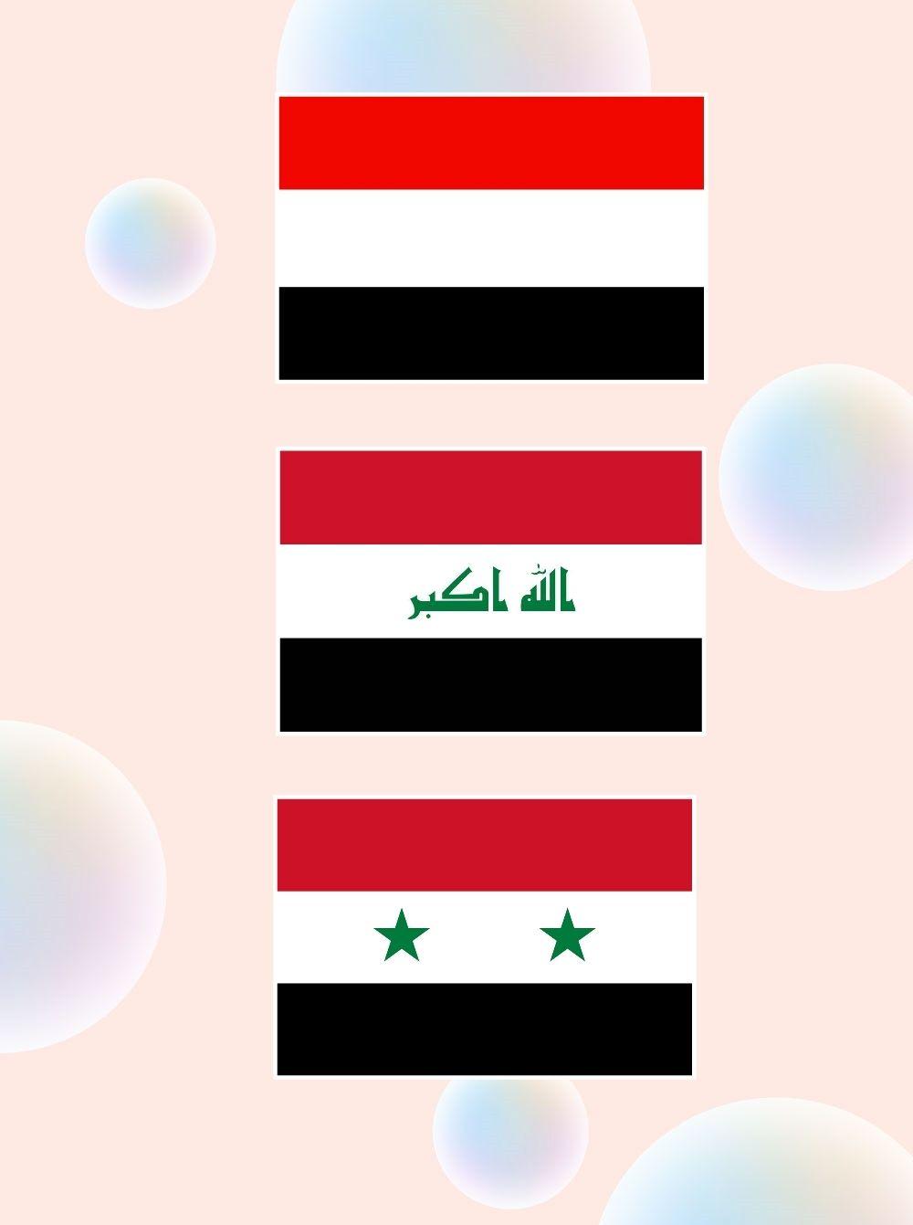 三 色 旗