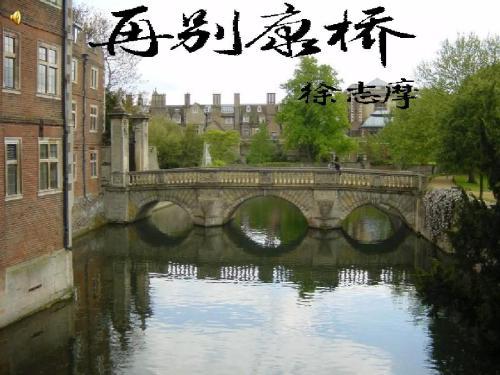小欣欣朗诵《再别康桥》添加了很多名家朗诵和杨恕