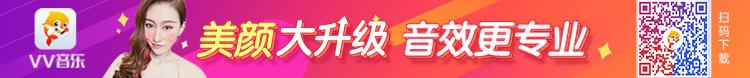 华人音乐 唱好听的歌,交有趣的人