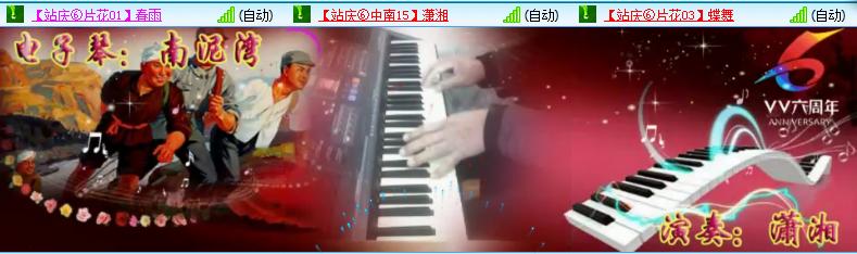 站庆⑥中南:演员静雨葫芦丝《月光下的凤尾竹》,真诚歌曲《红土香》
